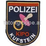 Kinderpolizei Kufstein (Social Patch)
